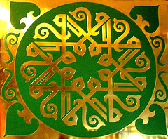 Zak! - Muhammad on Brass Plate